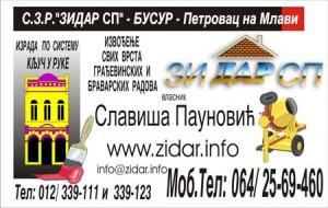 vk_zidarsp